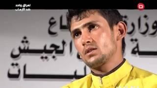 getlinkyoutube.com-افشال مشروع ارهابي كان يستهدف الابرياء في مدينة الموصل - خط احمر- الحلقة ١٠١