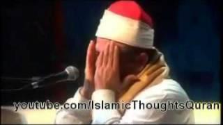 getlinkyoutube.com-قارئ تركي يقلد الشيخ عبد الباسط عبد الصمد - تلاوة رائعة.