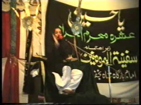 Allama Zamir Akhtar Naqvi-MEER TAQI MEER aur ISHQ-E-ALI a.s.