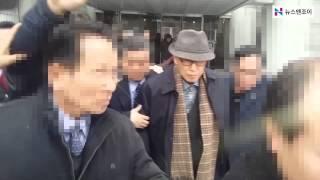 getlinkyoutube.com-검찰, 조용기 목사 징역 5년에 벌금 72억 구형