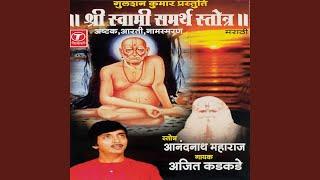 getlinkyoutube.com-Shri Swami Samarth Stotra