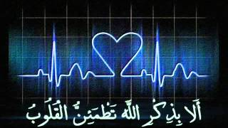 getlinkyoutube.com-الرقية الشرعية بصوت الشيخ سعود الفايز Roquia Voice For Saud al Fayez