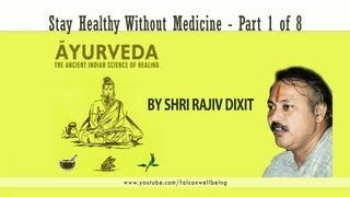getlinkyoutube.com-Rajiv Dixit - Stay Happy Without Medicine - Part 1 of 8