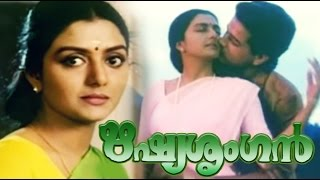 Rishyasringan Malayalam Full Movie | Thilakan, Bhanupriya | New Malayalam Full Movie 2016