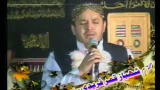 getlinkyoutube.com-Bas Mera Mahi Salle Alaa With Daff - Shahbaz  Qamar Fareedi