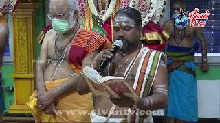 சுவிற்சர்லாந்து சூரிச் அருள்மிகு சிவன் கோவில் கொடியிறக்கம்