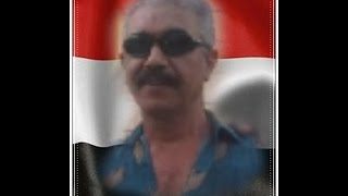 ياأمير المجانين داعش  أغنية شعبان عبدالرحيم للجنرال بهاء الشامى