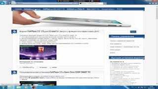 getlinkyoutube.com-Установка виджетов на Samsung smart tv по воздуху