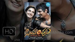 getlinkyoutube.com-Simham Puli Telugu Full Movie    Jeeva, Divya Spandana, Honey Rose    Sai Ramani    Mani Sharma
