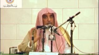 getlinkyoutube.com-الشيخ صالح آل الشيخ : التأصيل في الرد على الذين يقولون بالخروج على الحاكم الظالم