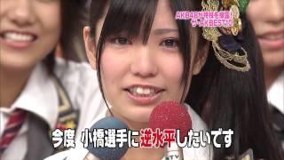 getlinkyoutube.com-倉持明日香 小橋建太と対面に大号泣! AKB48 Kuramochi Asuka