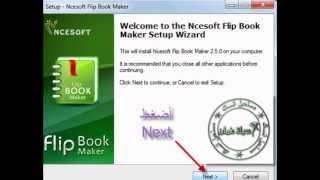 getlinkyoutube.com-شرح برنامج Flip Book Maker+رابط التحميل