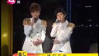 getlinkyoutube.com-美少年女子团体V2作客轻弹浅唱珠江边 01月20日 (V2)-1  By: Pj