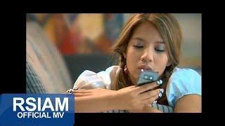 getlinkyoutube.com-ปากไม่...ใจคิดถึง : ใบเตย - สโมสรชิมิ [Official MV]
