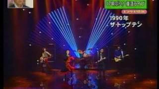 getlinkyoutube.com-BARBEE BOYS 復活LIVE