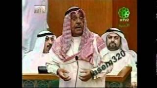 getlinkyoutube.com-مسلم البراك - وزير الداخلية -على الراشد-قضية الايرانيين
