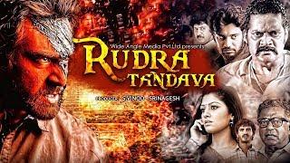 Rudra Tandava (2017) Latest South Indian Full Hindi Dubbed Movie |  Chiranjeevi Sarja | Action Movie