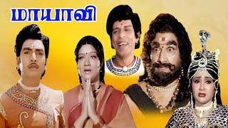 getlinkyoutube.com-Tamil Cinema | MAYAVI | Full Movie