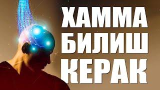 getlinkyoutube.com-СИЗ БУНИ БИЛМАГАНСИЗ / КИЗИКАРЛИ МАЪЛУМОТЛАР #4