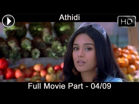 Athidi Telugu Full Movie (Mahesh Babu , Amrita Rao) - Part 04/09