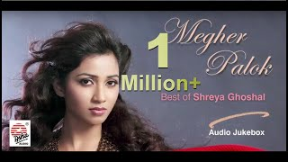 getlinkyoutube.com-Megher Palok | Best of Shreya Ghoshal | Audio Jukebox