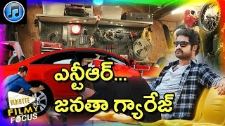 Jr.NTR 26th Movie Janatha Garage with Koratala Siva Launched