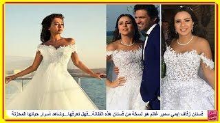 getlinkyoutube.com-فستان زفاف إيمي سمير غانم هو نسخة من فستان هذه الفنانة...فهل تعرفها...وشاهد أسرار حياتها المحزنة..!!