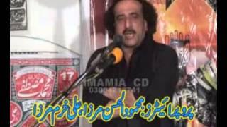getlinkyoutube.com-Aqeel Mohsin Naqvi majlis jalsa 2016 Rana Dilawar Farwa Jewlarz Gojranwala