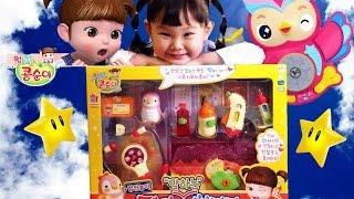 getlinkyoutube.com-콩순이 장난감 펭이와 말하는 청진기 병원놀이 장난감 ❤︎ 뽀로로 Kongsunyi Hospital Playset Toys Unboxing игрушка おもちゃ라임튜브