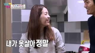 getlinkyoutube.com-종예 커플의 주거니 받거니 커플송! [남남북녀 시즌2] 14회 20151016
