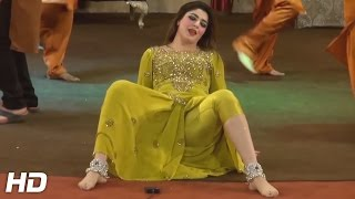 getlinkyoutube.com-HAD MUK GAI - 2016 PAKISTANI MUJRA DANCE