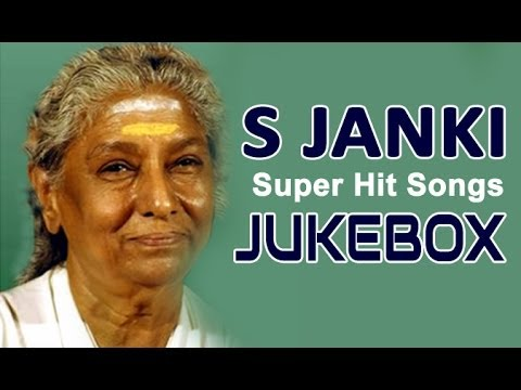 Singer S.Janaki SuperHit Songs Collections | Jukebox