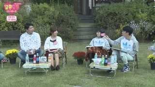 [2] 아프리카TV 10월 먹방데이! [커플 가을소풍 편] - KoonTV