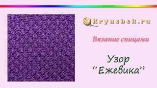 "getlinkyoutube.com-Узор ""Ежевика"" спицами (Knitting. Pattern Blackberry)"