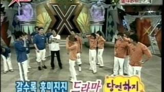 getlinkyoutube.com-ยุนอินเฮ & คิมจองกุก