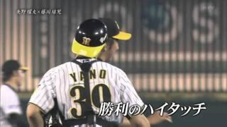 getlinkyoutube.com-矢野×藤川 ~最後のバッテリー~