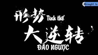 getlinkyoutube.com-[Vietsub] 151009 The Witness 《我是证人》 Behind The Scene - Luhan Special