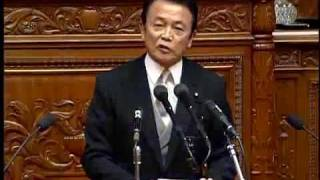 getlinkyoutube.com-衆議院本会議 麻生太郎代議士が永年在職議員表彰に対する謝辞