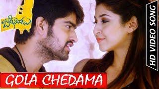 getlinkyoutube.com-Jadoogadu Movie || Full HD || Video Songs || Gola Chedama || Naga Shourya, Sonarika Bhadoria