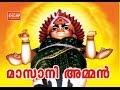 MasaniAmman Temple History Malayalam