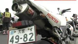 getlinkyoutube.com-バイク。ジムカーナスーパーテクニック3/6