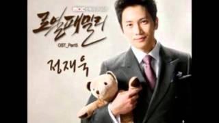 getlinkyoutube.com-[DL-link] 로열 패밀리 ROYAL FAMILY OST#5 (그 말 SAY THAT)  [ 정재욱 Jung Jae Wook  ]