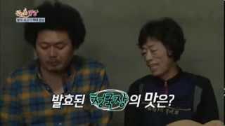 getlinkyoutube.com-비만 잡는 콩, '백태'로 청국장 만드는 법은?_채널A_신대동여지도 10회