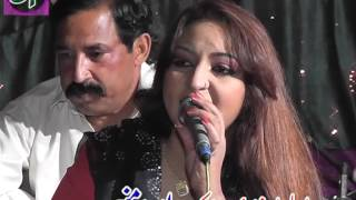 getlinkyoutube.com-Afshan Zebi  Chakwal Program ( dhok Mekan) Part 01 (AASI JAAN)