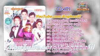 getlinkyoutube.com-Rin Saveth ft Sokun Nisa Nonstop - Khmer Classic Song Nonstop