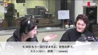 getlinkyoutube.com-チャニョル&チェンによるミニドラマ『理想のホワイトデー』【日本語字幕】