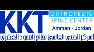 getlinkyoutube.com-KKT Jordan فيديو شرح باللغة العربية