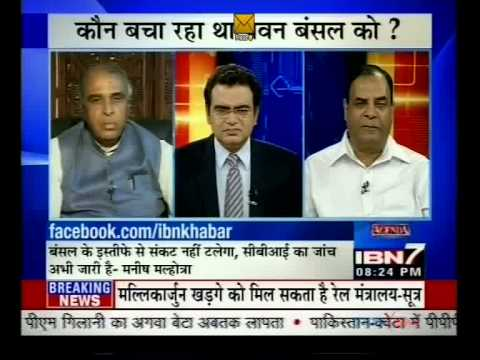 Goat Puja Fail to Save Bansal & Demand Of Ashwani Kumar's Resign (IBN7 10-05-13)