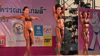 getlinkyoutube.com-สกู๊ปเพาะกาย กีฬาแห่งชาติ 13 มค