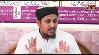 getlinkyoutube.com-Imam Bukhari Aur Ghair Muqalideen, Molana M  Arshad, 12 Days Course June 2013